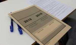 Πανελλήνιες 2018: «Βουτιά» στις Βάσεις - Σε ποια πεδία αναμένεται κατακόρυφη πτώση