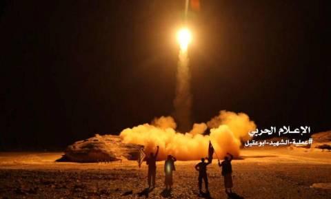 Οι αντάρτες Χούτι εκτόξευσαν νέο πύραυλο κατά της Σαουδικής Αραβίας