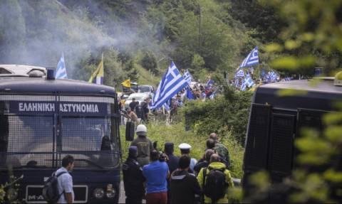 Протесты против подписания соглашения о смене названия БЮРМ закончились беспорядками