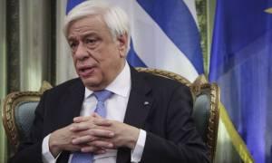 Παυλόπουλος: Επιδιώκουμε σχέσεις φιλίας και καλής γειτονίας με τα Σκόπια