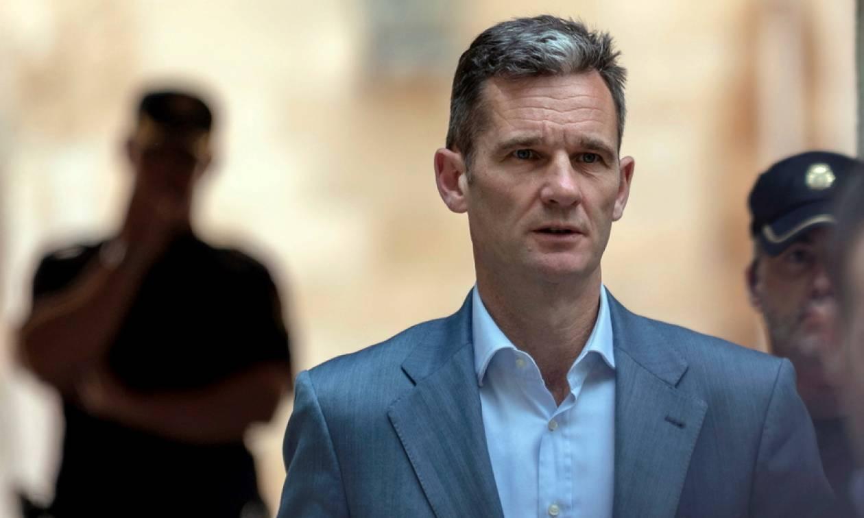 Ισπανία: Στη φυλακή ο σύζυγος της αδελφής του βασιλιά Φελίπε