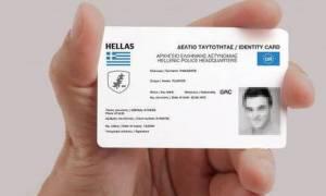 Ιερωμένοι προσέφυγαν στο ΣτΕ για τις νέες ηλεκτρονικές ταυτότητες