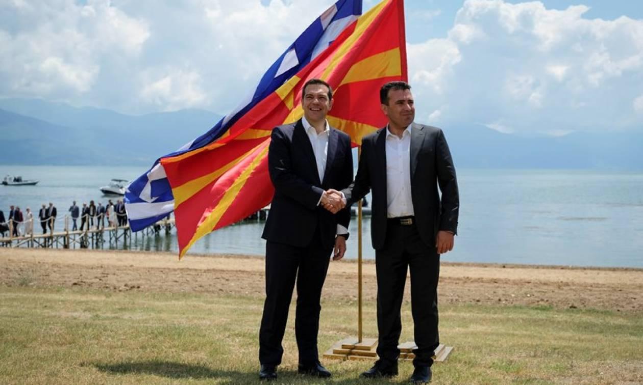 Σκόπια: Αρχίζει σήμερα στη Βουλή η διαδικασία ψήφισης της συμφωνίας με την Ελλάδα