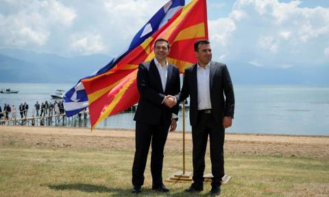 Skopje name agreement with Greece heads to parliament
