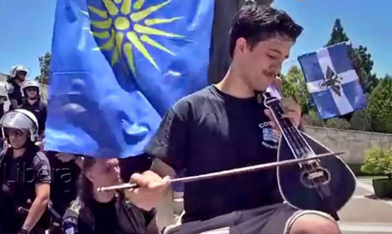 Κρητικοί τραγουδούν με λύρα το «Μακεδονία Ξακουστή» μπροστά στα ΜΑΤ (vid)