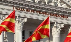 Η Βουλή των Σκοπίων επικύρωσε τη συμφωνία των Πρεσπών