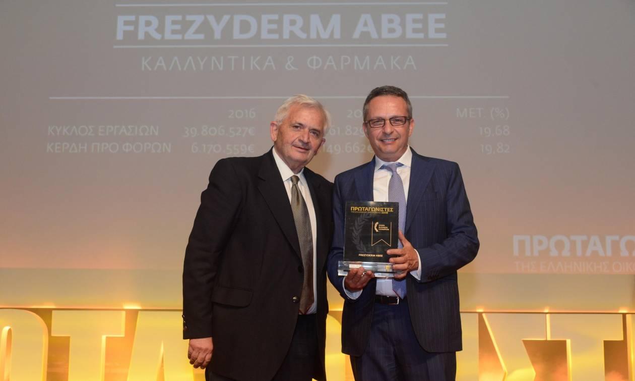 Στους «Πρωταγωνιστές της Ελληνικής Οικονομίας» η FREZYDERM με ειδική τιμητική διάκριση!