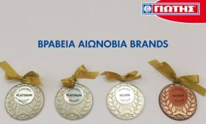 Τετραπλή διάκριση της ΓΙΩΤΗΣ στα βραβεία «ΑΙΩΝΟΒΙΑ BRANDS»
