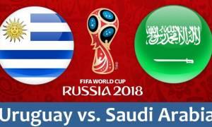 Παγκόσμιο Κύπελλο Ποδοσφαίρου 2018: LIVE CHAT Ουρουγουάη-Σαουδική Αραβία