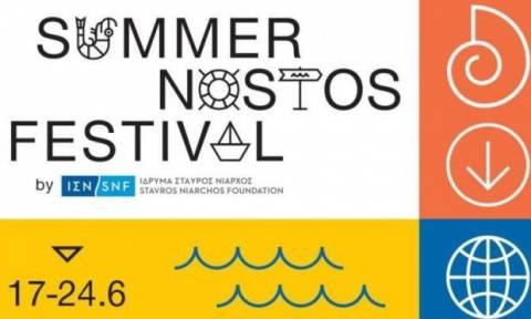 Summer Nostos Festival 17 – 24 Ιουνίου: Επιστροφή στα Καλύτερά μας Καλοκαίρια!