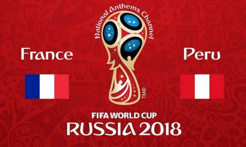 Παγκόσμιο Κύπελλο Ποδοσφαίρου 2018: LIVE CHAT Γαλλία-Περού