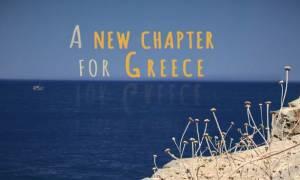 «Ένα νέο κεφάλαιο για την Ελλάδα»: Βίντεο της Κομισιόν για το τέλος των Μνημονίων