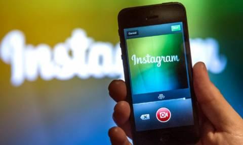 Δείτε τι νέο «φέρνει» το Instagram και θα αλλάξει για πάντα τον τρόπο που το χρησιμοποιείτε (Vids)