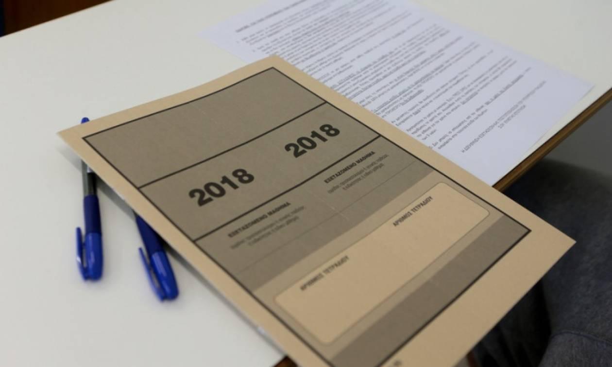 Πανελλήνιες 2018 - Ειδικά Μαθήματα: Αυτά είναι τα θέματα στα Αγγλικά των ΓΕΛ και ΕΠΑΛ