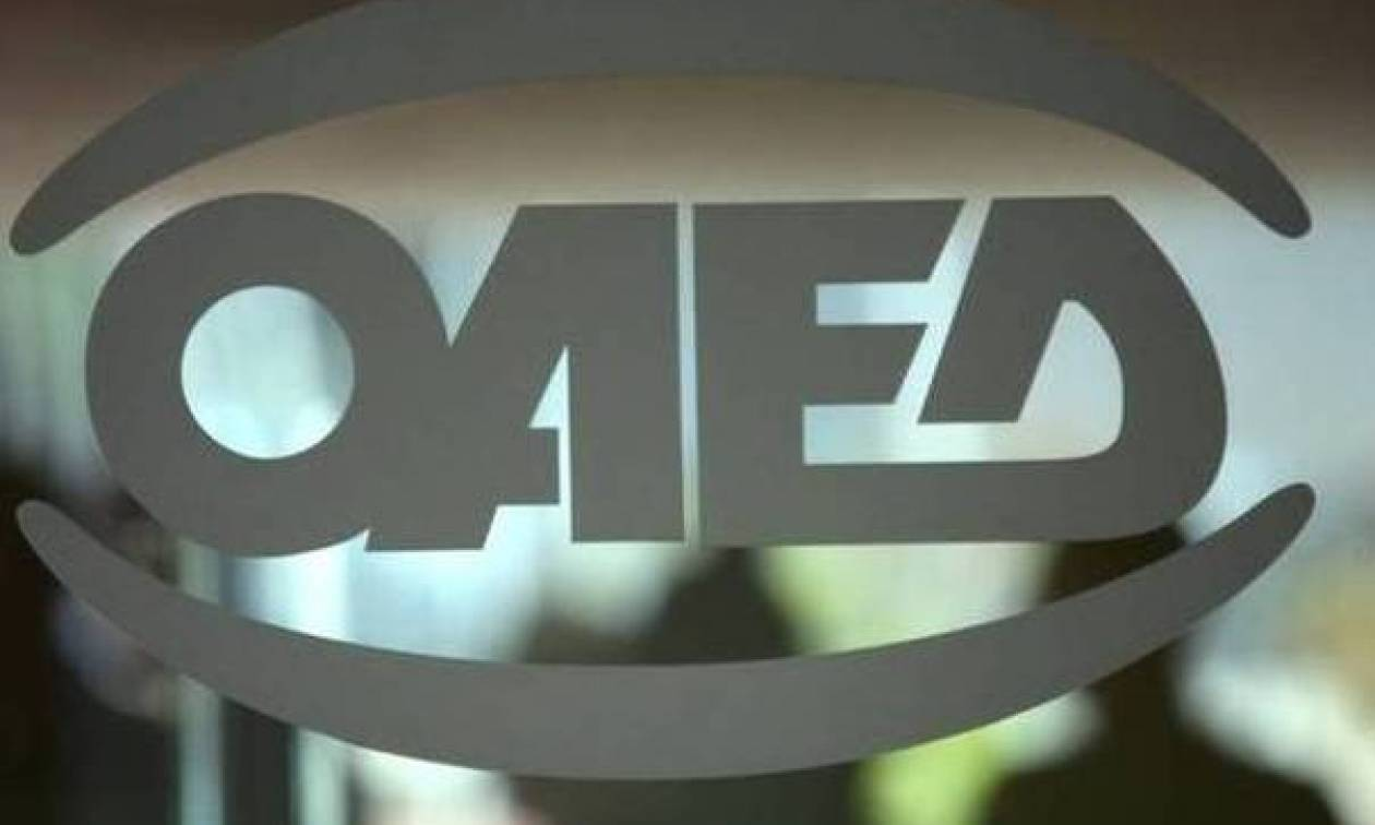 ΟΑΕΔ: Τα κριτήρια για τις προσλήψεις εκπαιδευτικών στα ΙΕΚ