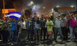 Νικαράγουα: Ξεπέρασαν τους 200 οι νεκροί από την καταστολή των διαδηλώσεων το τελευταίο δίμηνο