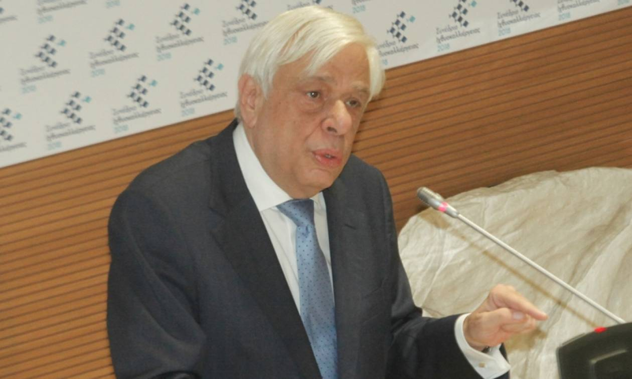 Παυλόπουλος: Ο διχασμός και η διχόνοια μας στοίχισαν πολύ ακριβά στα εθνικά θέματα