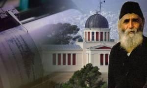 ΣΕΙΣΜΟΣ ΣΤΗΝ ΑΤΤΙΚΗ: Το ρήγμα δεν είναι στην Πάρνηθα - Τα λόγια του Παΐσιου