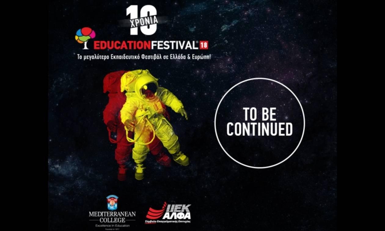 Δέκα χρόνια EDUCATION FESTIVAL: Το φετινό φεστιβάλ «στόχευσε στο φεγγάρι» και κέρδισε τις εντυπώσεις