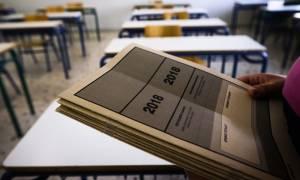 Πανελλήνιες 2018 - Ειδικά Μαθήματα: Αυτά είναι τα σημερινά (26/06) θέματα στο Γραμμικό Σχέδιο