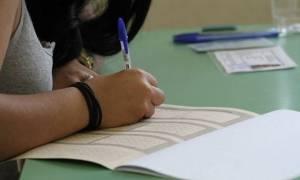 Μηχανογραφικό 2018 - exams.it.minedu.gov.gr: Κάντε κλικ ΕΔΩ για τη συμπλήρωσή του