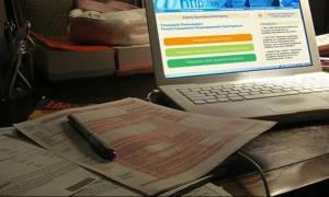 Φορολογικές δηλώσεις 2018: Παράταση στην προθεσμία υποβολής τους