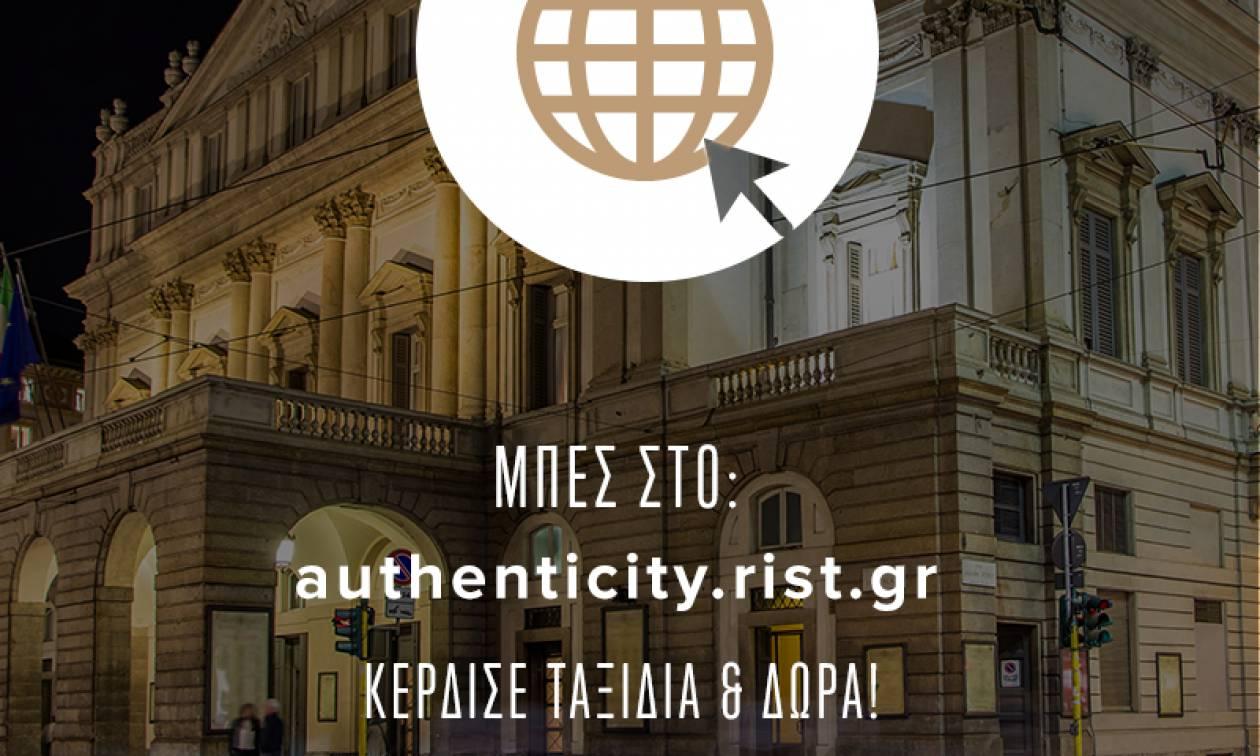 Authenticity Project: To στυλ πρέπει να είναι αυθεντικό όπως το ρολόι σου