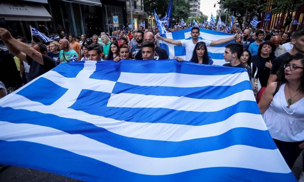 Νέο συλλαλητήριο σήμερα (27/06) για τη Μακεδονία