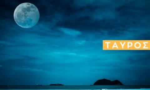 Ταύρος: Πρόβλεψη για την Πανσέληνο Ιουνίου στον Αιγόκερω