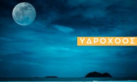 Υδροχόος: Πρόβλεψη για την Πανσέληνο Ιουνίου στον Αιγόκερω