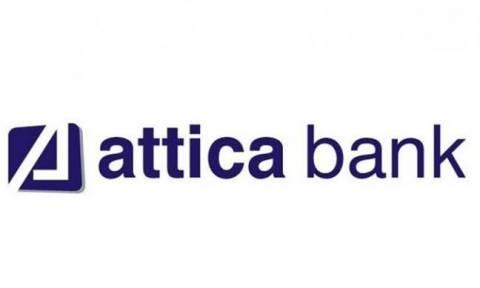 Η ομιλία του προέδρου της Attica Bank, Παναγιώτη Ρουμελιώτη στη γενική συνέλευση της τράπεζας