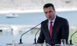 Ζάεφ σε Έλληνες: Δεν διεκδικούμε τίποτε, μη μας φοβάστε