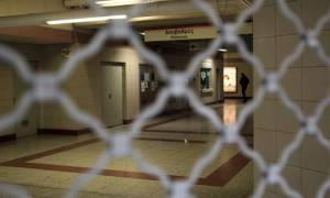 Προσοχή! Νέα στάση εργασίας στο Μετρό την Παρασκευή (27/6)