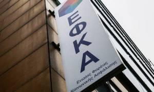 Συντάξεις: Διευκρινίσεις για την καταβολή συντάξεων από τον ΕΦΚΑ