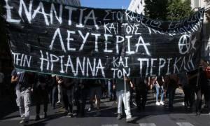Ραγδαίες εξελίξεις: Την ενοχή της Ηριάννας και του Περικλή ζήτησε η εισαγγελέας