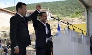 Πιστεύετε ότι η συμφωνία για το Σκοπιανό θα «περάσει» από την Ελληνική Βουλή;