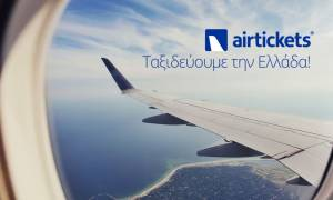 Airtickets.gr: Τέλος τα αεροπορικά εισιτήρια - Τι θα γίνει με όσα έχουν ήδη εκδοθεί