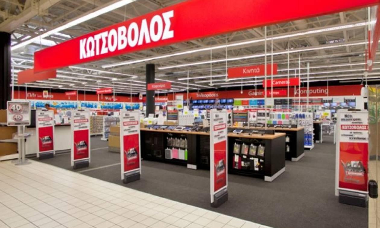 Αύξηση εσόδων για τον Κωτσόβολο που επενδύει σε νέα καταστήματα και υποδομές