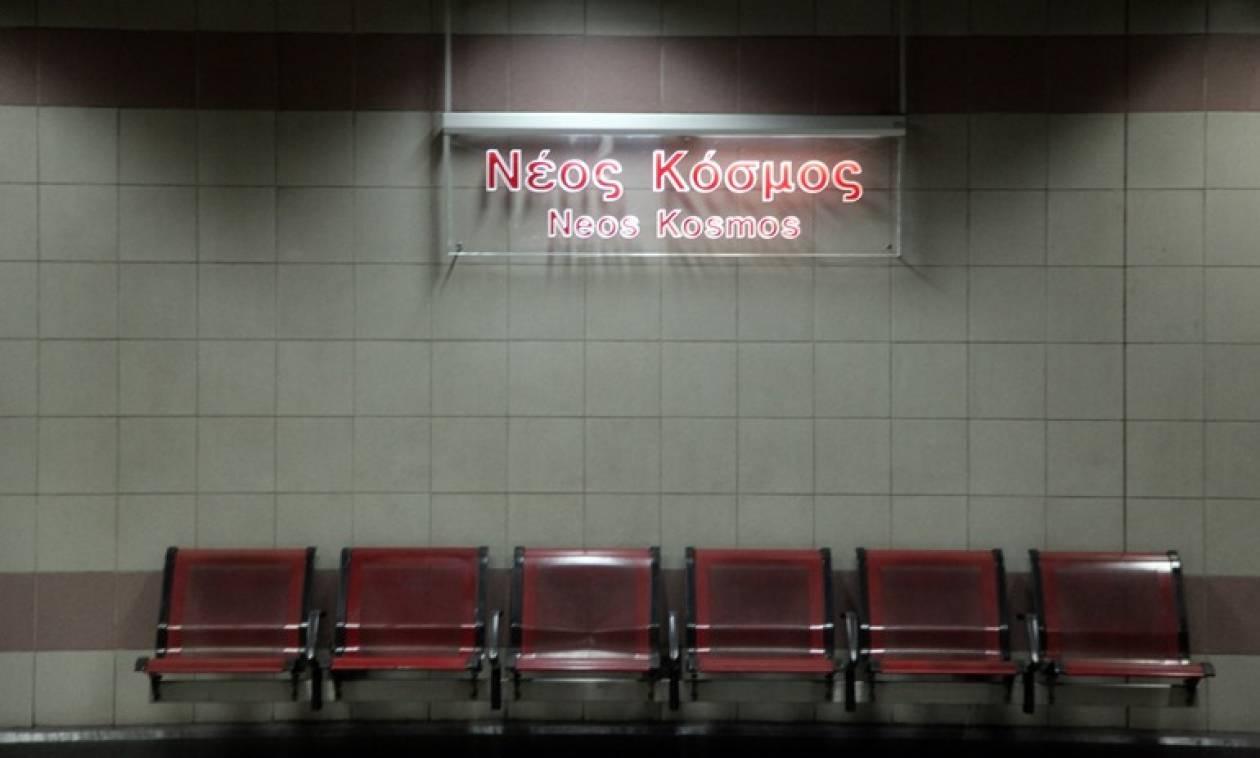 Στάση εργασίας ΜΜΜ: Πώς κινείται σήμερα (29/06) το Μετρό