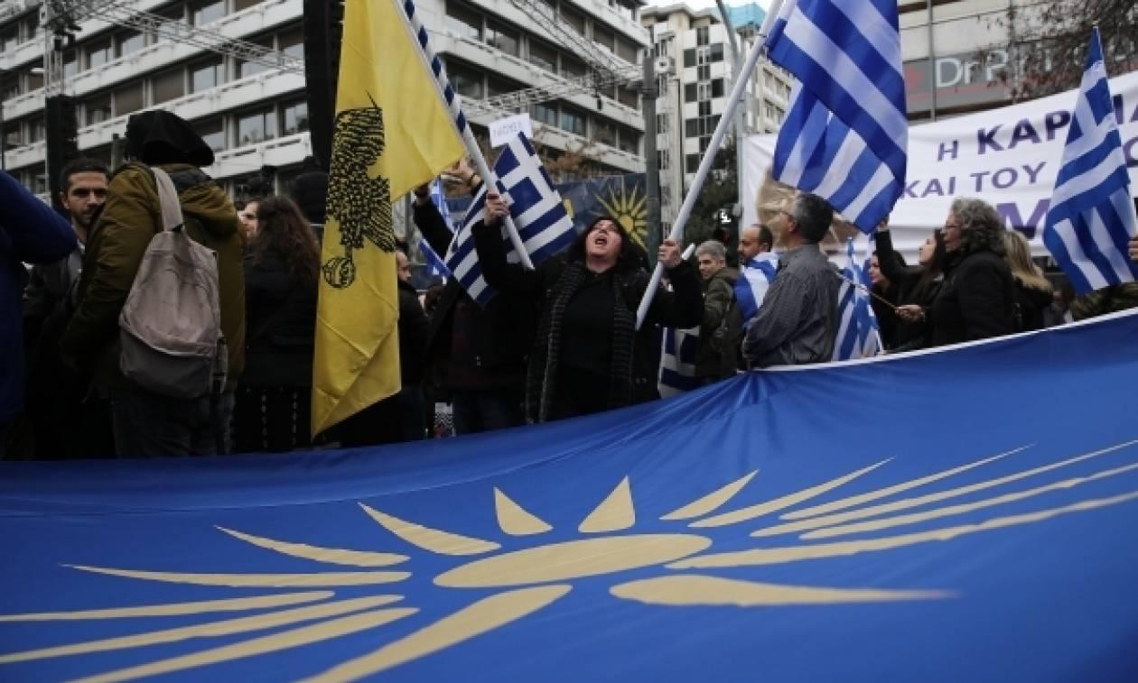 Προσφυγή στο ΣτΕ από τις Ενώσεις Μακεδόνων - Ζητούν ακύρωση της συμφωνίας με τα Σκόπια