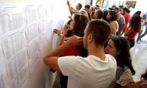 Αποτελέσματα Πανελληνίων 2018 - results.it.minedu.gov.gr: Στα Λύκεια οι βαθμολογίες