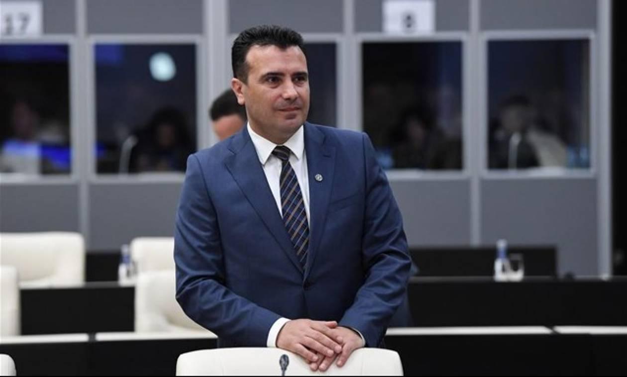 Ζάεφ για Σκοπιανό: Η συμφωνία των Πρεσπών ήταν ένας καλός συμβιβασμός