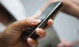 ΠΡΟΣΟΧΗ: Αν δείτε αυτά τα μηνύματα στο κινητό σας πηγαίντε ΑΜΕΣΩΣ στην αστυνομία!