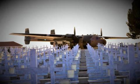«Νοράτλας»: Ελάχιστος φόρος τιμής σ' αυτούς που χάθηκαν το 1974 (pics)