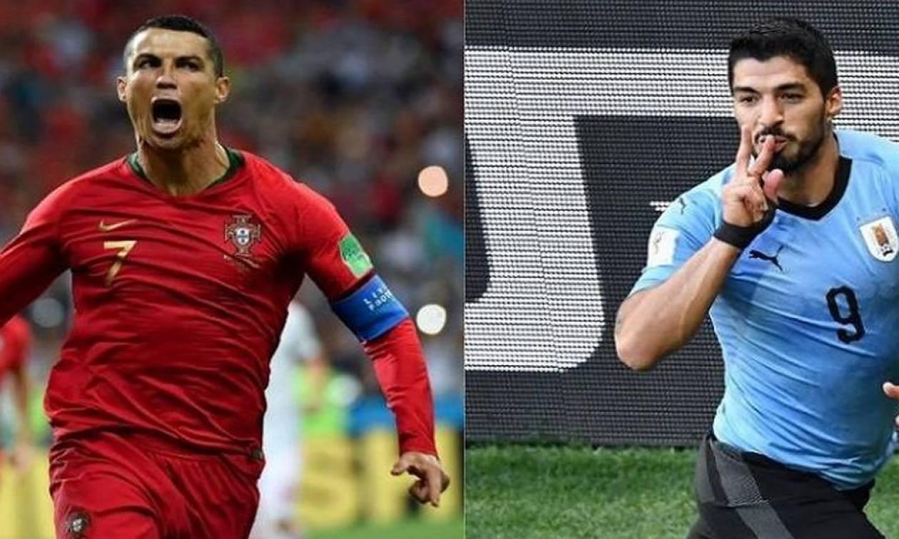 Παγκόσμιο Κύπελλο Ποδοσφαίρου 2018: Η άμυνα κρίνει τα πάντα στο Ουρουγουάη - Πορτογαλία