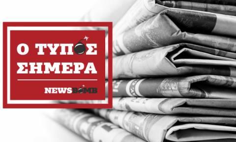 Εφημερίδες: Διαβάστε τα πρωτοσέλιδα των εφημερίδων (01/07/2018)
