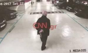 Ντοκουμέντο: Τι έκανε ο δολοφόνος της Δώρας Ζέμπερη λίγες ημέρες μετά το φόνο;