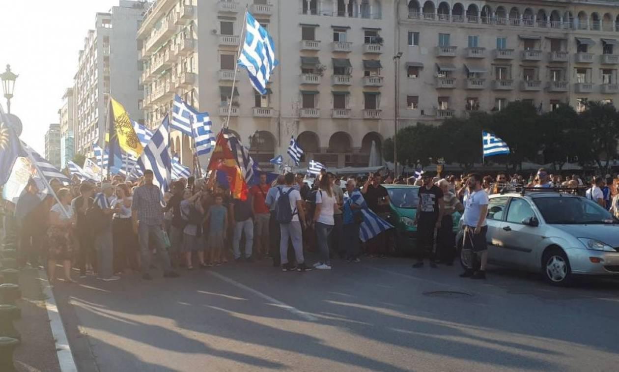 Νέα συγκέντρωση σήμερα στη Θεσσαλονίκη για τη συμφωνία των Πρεσπών