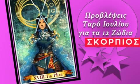 Σκορπιός: Μηνιαίες Προβλέψεις Ταρώ Ιουλίου - Κερδίζεις τις εντυπώσεις!