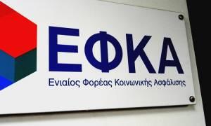 ΕΦΚΑ: Παρατείνεται η προθεσμία καταβολής εισφορών